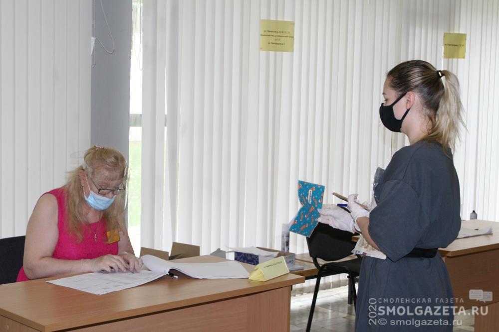 Смоляне принимают участие в голосовании по поправкам в Конституцию России