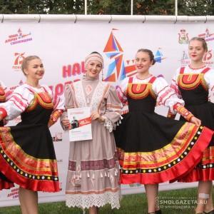 В Починке состоялся фестиваль-конкурс «Наша добрая Смоленщина»