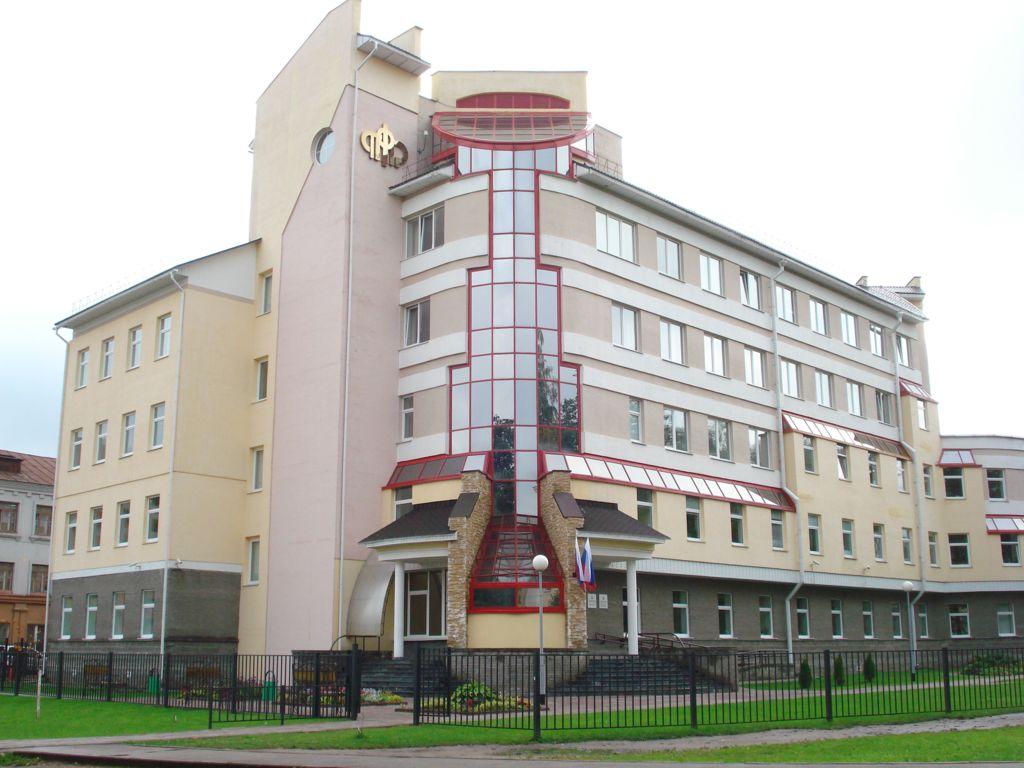 Пенсионный фонд рославль смоленской области личный кабинет суточная потребительская корзина