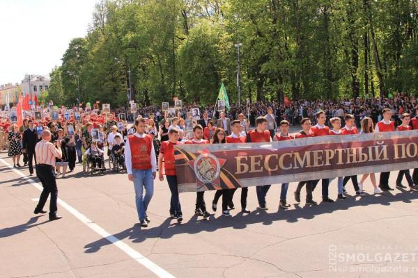 В Смоленске продолжается прием заявок на участие в «Бессмертном полку онлайн»