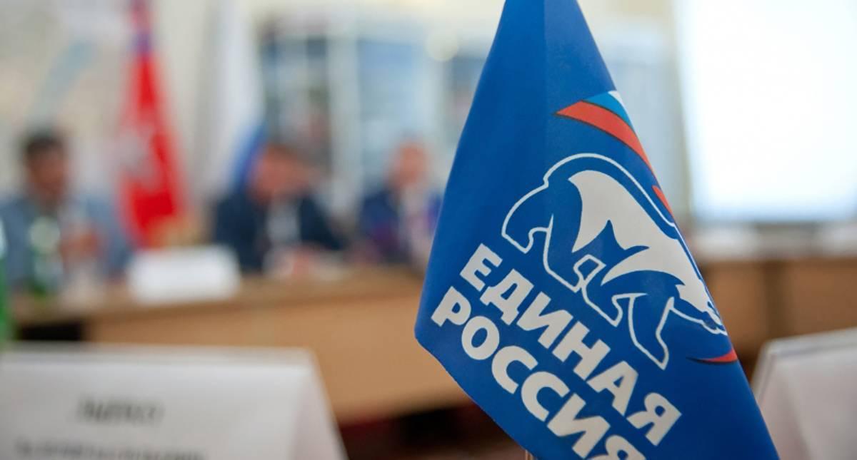 Общественники и эксперты внесли свои предложения в программу «Единой России»