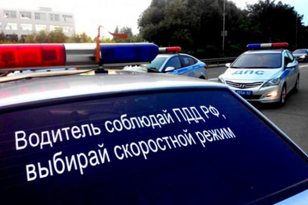 В Смоленской области за минувшие сутки выявили 345 нарушений ПДД